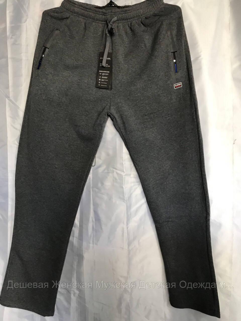 Мужские спорт штаны трикотаж на флисе пр-во Венгрия