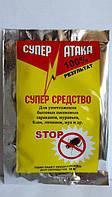 Средство от тараканов Супер Атака качество