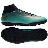 ab92867951027 Потребительские товары  Скидки на Nike Mercurial Superfly в Украине ...