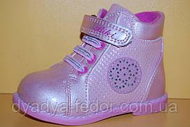 Детские демисезонные ботинки ТМ BI&KI Код 3937 размеры 18, 22, 23