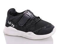 Кроссовки детские Леопард G411 black (26-30) - купить оптом на 7км в одессе