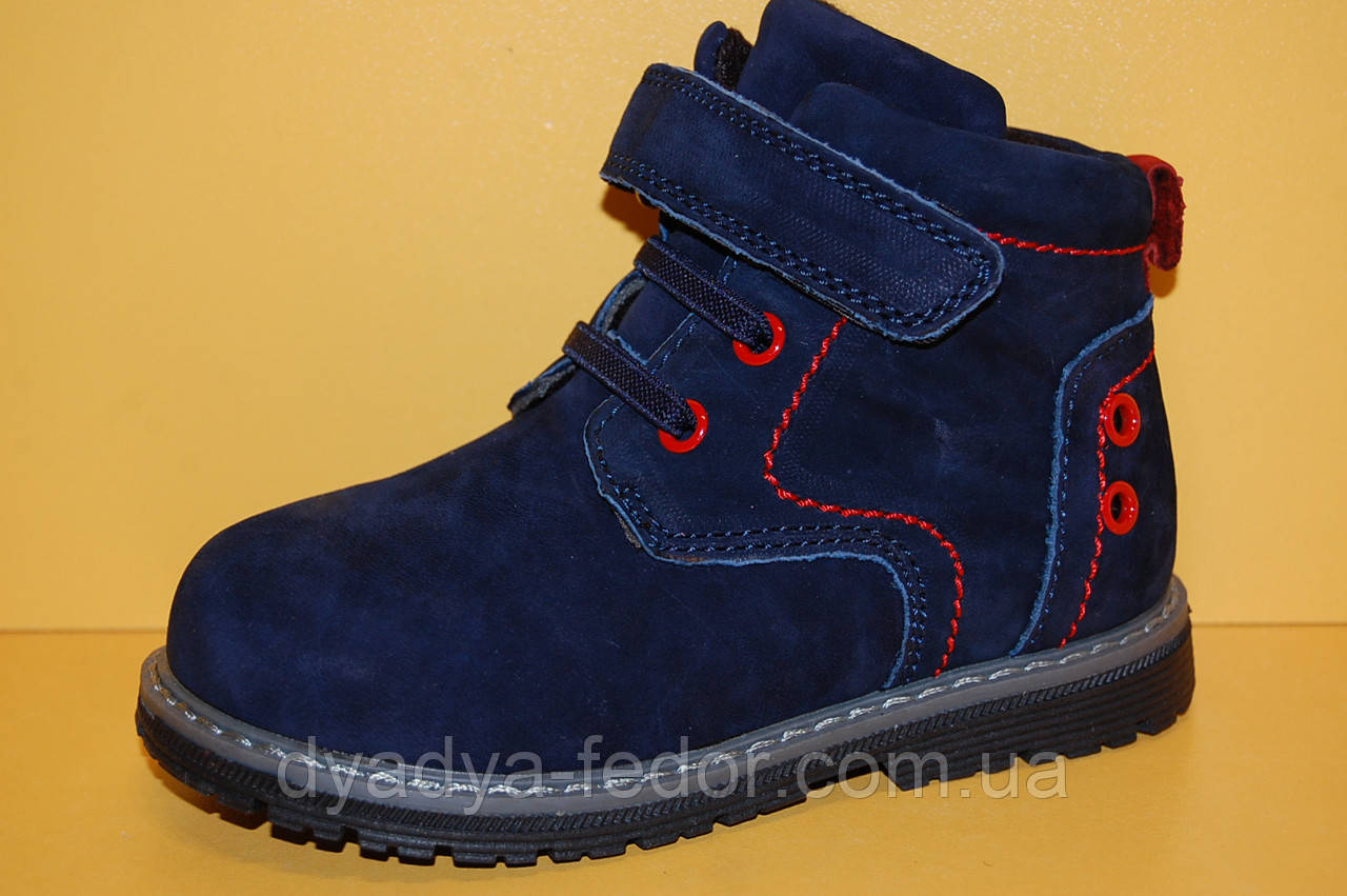 Детские демисезонные ботинки ТМ BI&KI Код 3957 размеры 21-26
