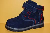Детские демисезонные ботинки ТМ BI&KI Код 3957 размеры 21-26, фото 1