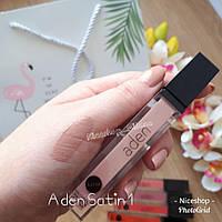 Матовая помада Aden Satin Effect Lipstick №1