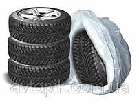 Пакеты для колес и шин
