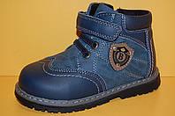 Детские демисезонные ботинки ТМ BI&KI Код 3958 размеры 21-26, фото 1