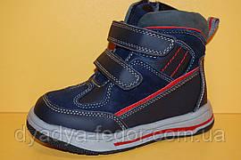 Детские демисезонные ботинки ТМ BI&KI Код 3961 размеры 25, 30