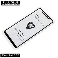 Захисне скло Full Glue Xiaomi Mi 8 SE (Black) - 2.5 D Повна поклейка