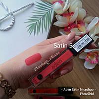 Матовая помада Aden Satin Effect Lipstick №5