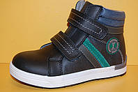 Детские демисезонные ботинки ТМ BI&KI Код 4209 размеры 28-32