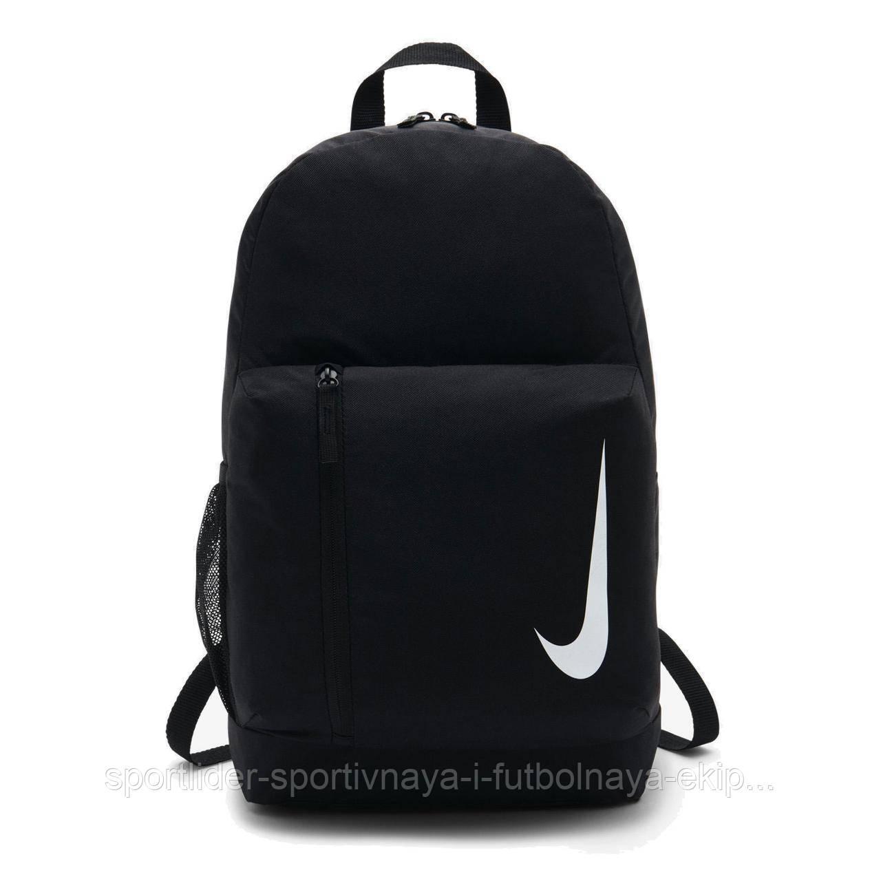 d36789cb2458 Детский рюкзак Nike Academy Team Backpack Junior BA5773-010 - Sport-Leader  в Киеве