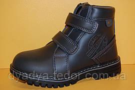 Детские демисезонные ботинки ТМ BI&KI Код 3890 размеры 27-32