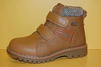 Детские демисезонные ботинки ТМ BI&KI Код 3891 размеры 27-32, фото 1