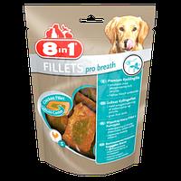 Лакомство для собак 8in1 Fillets куриное филе 80г (для свежего дыхания)
