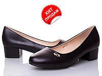 Модные туфли женские р.(40-43)