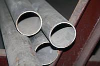 Труба нержавеющая 12х18н10т диаметр 45х3