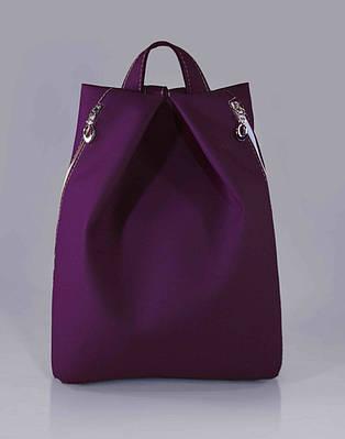 """Городской рюкзак """"Rebecca"""" - фиолетовый 07"""