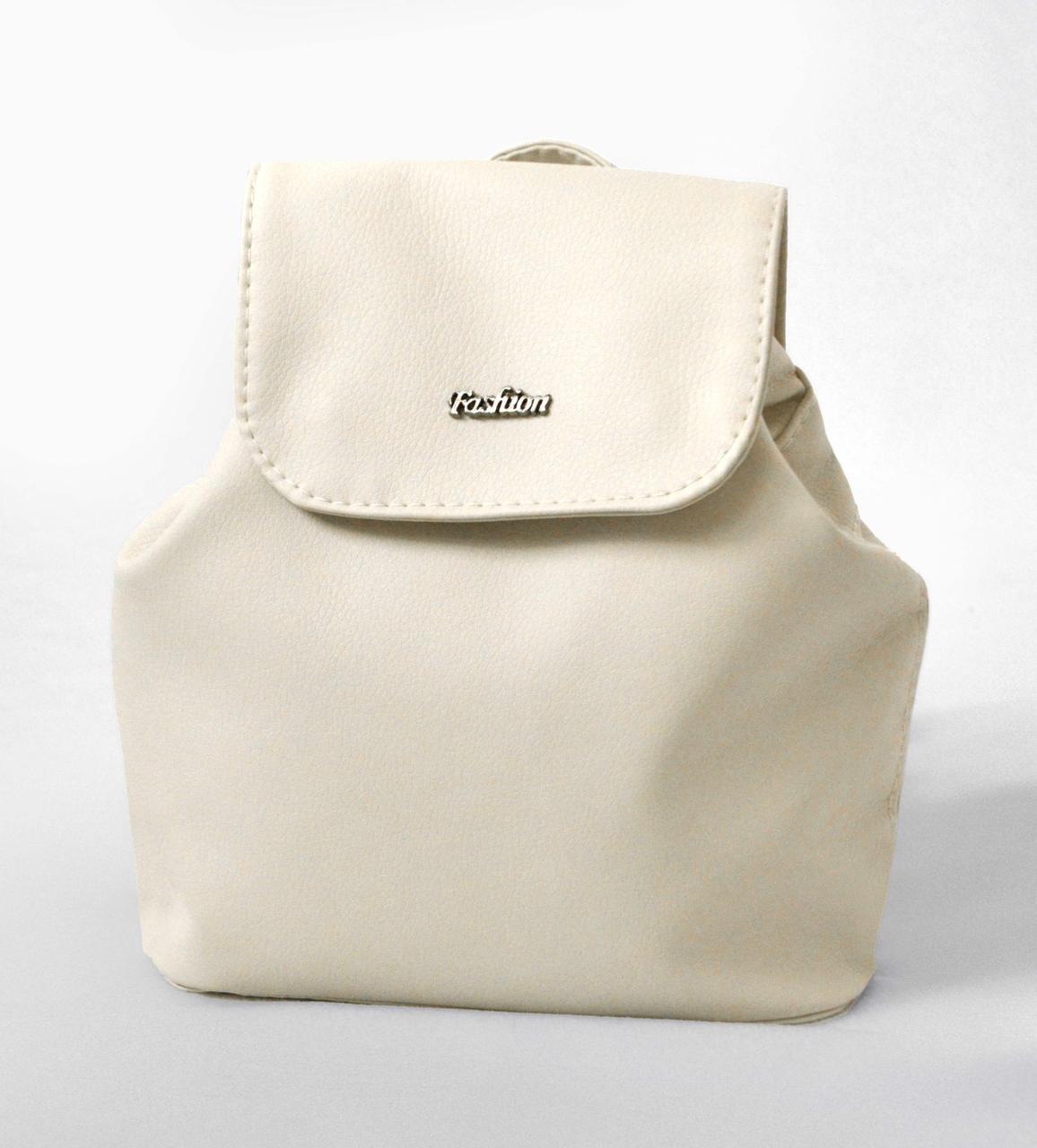 """Мини - рюкзак """"Sopfie"""" White 01"""