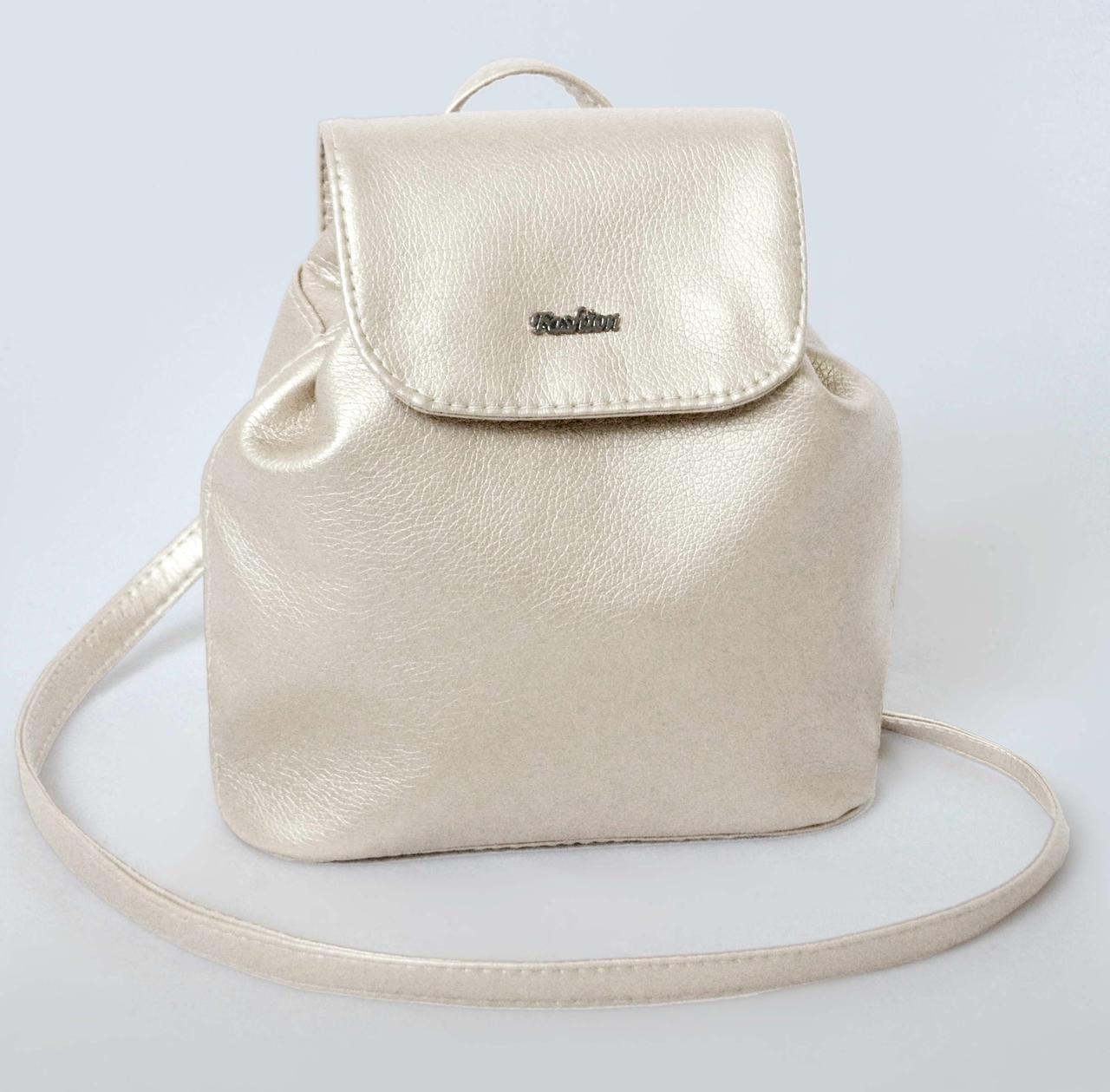 "Мини - рюкзак ""Sopfie"" White Pearl 02"