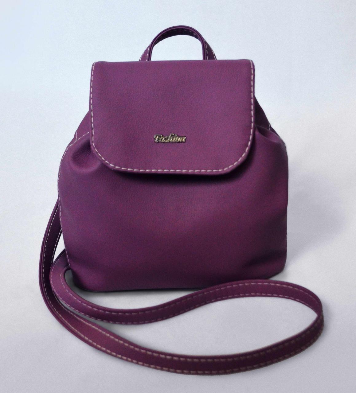 """Мини - рюкзак """"Sopfie"""" Blackberry 09"""
