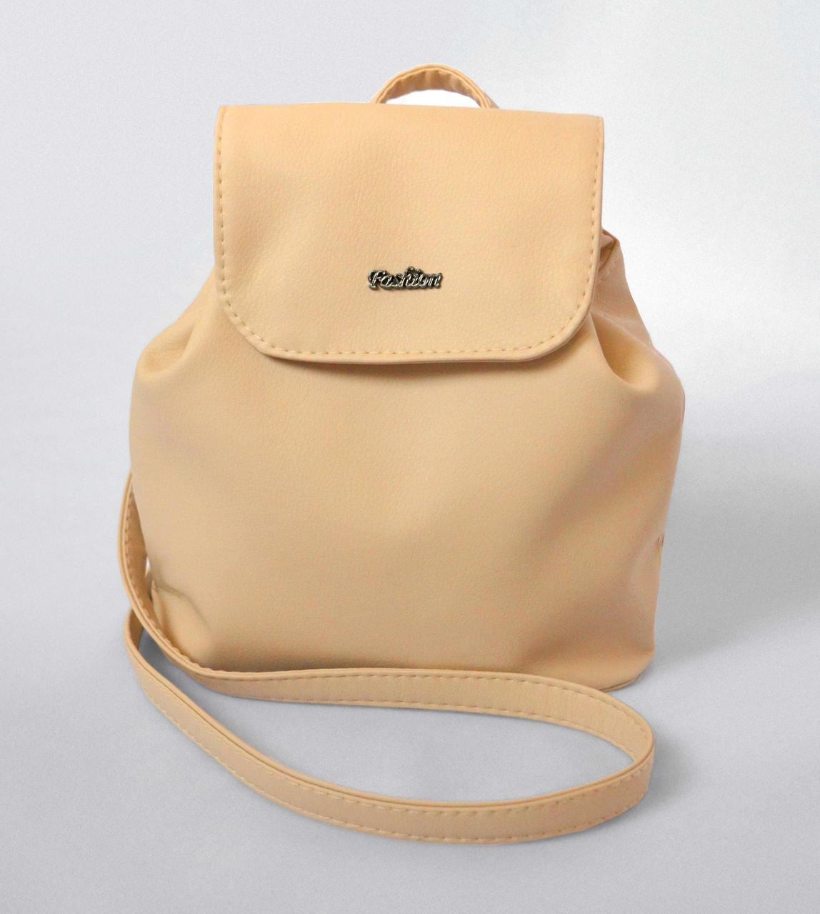 "Мини - рюкзак ""Sopfie"" Nude 15"