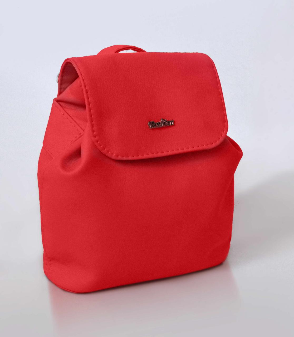 """Мини - рюкзак """"Sopfie"""" Red 19"""