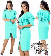 Женское платье креп костюмка декорированное жемчужинами 50р.