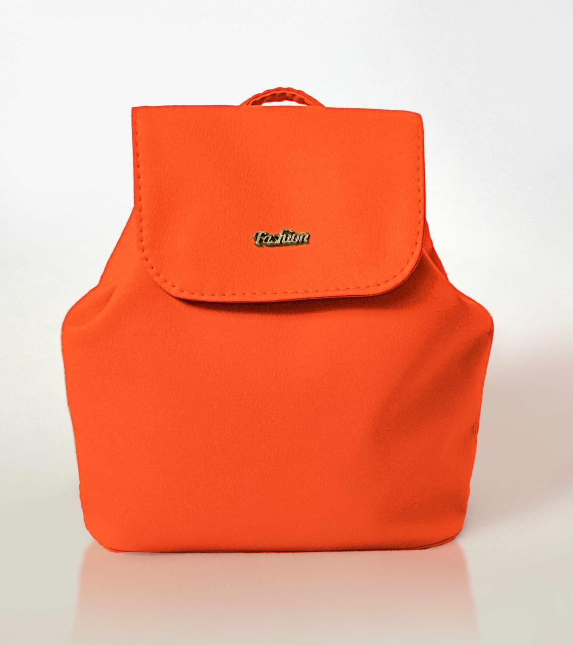 """Мини - рюкзак """"Sopfie"""" Orange 20"""