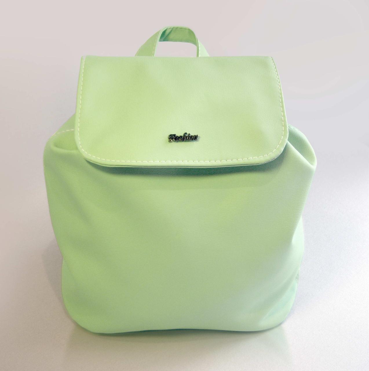 """Городской рюкзак """"Christina"""" Mint 22"""