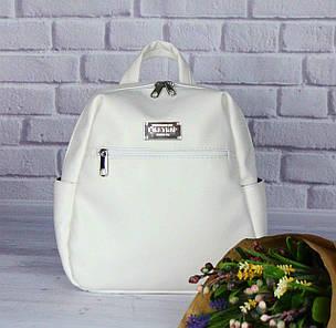 """Стильний рюкзак """"Katty"""" NEW!!!"""