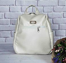 """Жіночий рюкзак """"Katty"""" WHITE PEARL 02"""