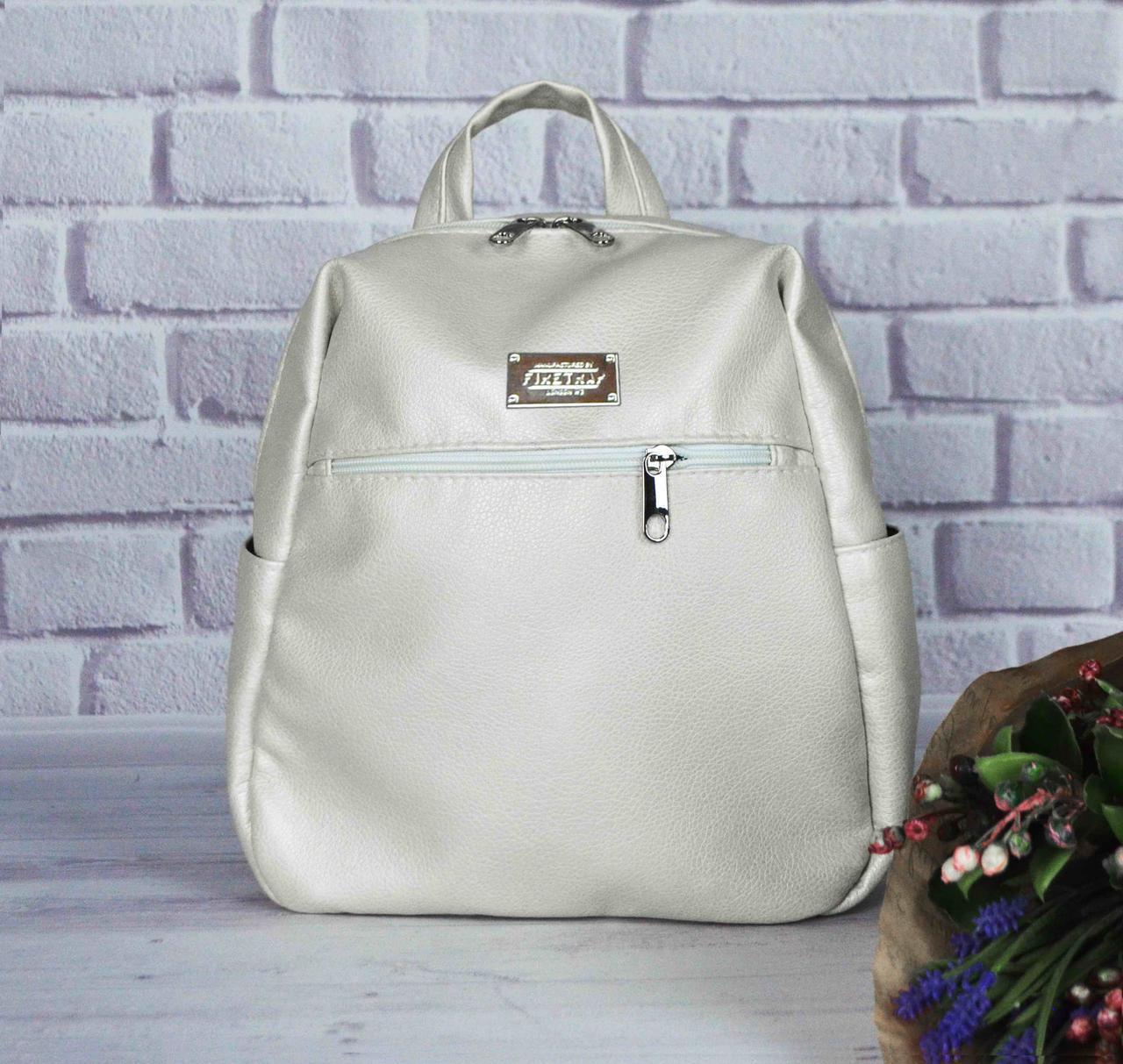 "Женский рюкзак ""Katty""  WHITE PEARL 02"