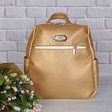 """Жіночий рюкзак """"Katty"""" GOLD 06"""