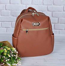 """Жіночий рюкзак """"Katty"""" WHISKY BAR 07"""