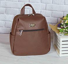 """Жіночий рюкзак """"Katty"""" TAUPE 08"""