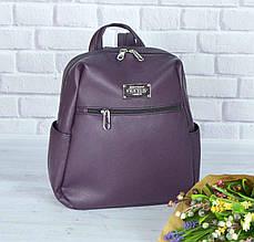 """Жіночий рюкзак """"Katty"""" DARK ORCHID 10"""
