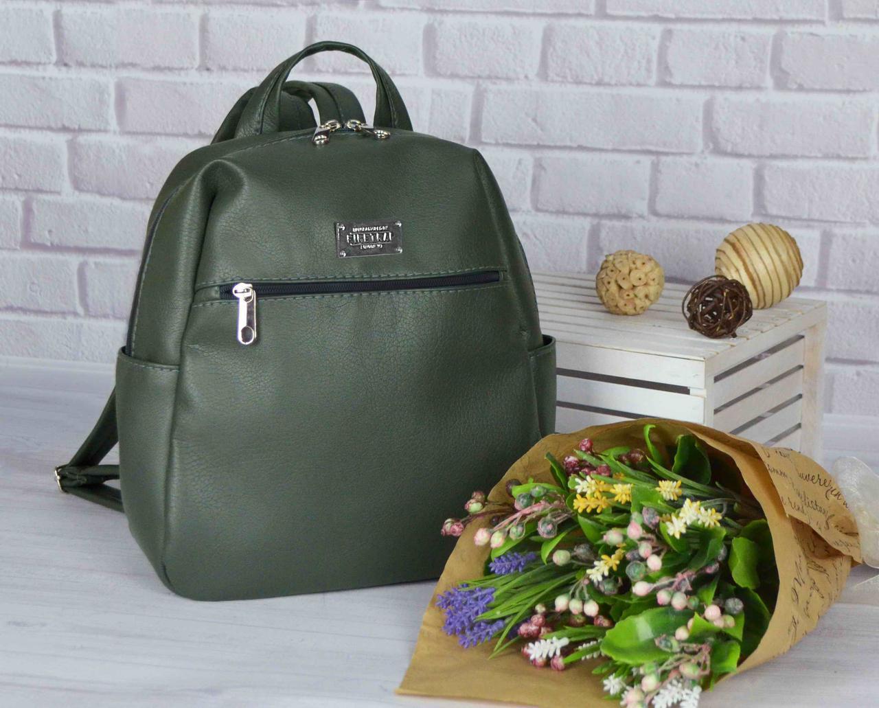 "Женский рюкзак ""Katty"" FOREST GREEN 13"