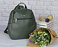 """Женский рюкзак """"Katty"""" FOREST GREEN 13, фото 2"""