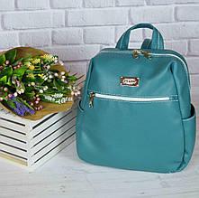 """Жіночий рюкзак """"Katty"""" SEA GREEN 14"""