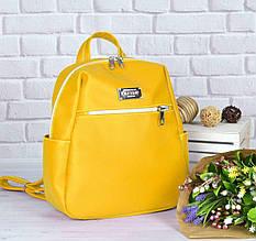 """Жіночий рюкзак """"Katty"""" LEMON FRESH 16"""