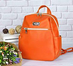 """Жіночий рюкзак """"Katty"""" ORANGE FRUIT 17"""
