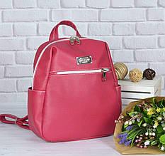 """Жіночий рюкзак """"Katty"""" HOT PINK 19"""