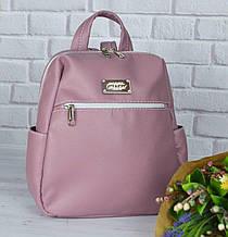 """Жіночий рюкзак """"Katty"""" ORCHID 20"""
