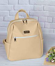 """Жіночий рюкзак """"Katty"""" BEIGE 21"""