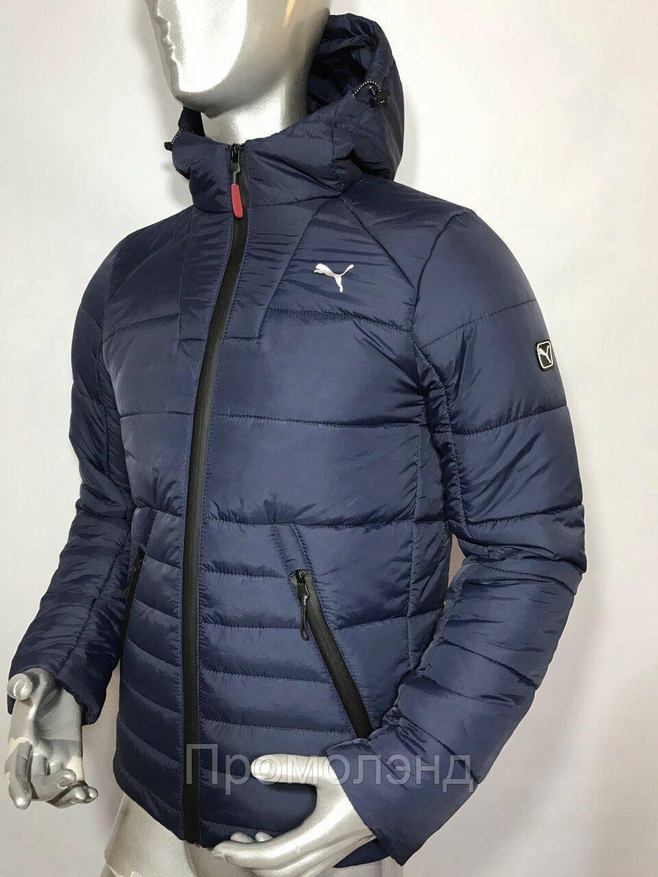 5e3c83705a32 Купить Мужские куртки Puma из плащевки копия в Одессе от компании ...