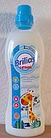 Концентрований гель для прання дитячого одягу Brilias 1л.