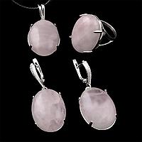 Рожевий кварц, срібло 925, кільце, кулон та сережки комплект, 023КМР