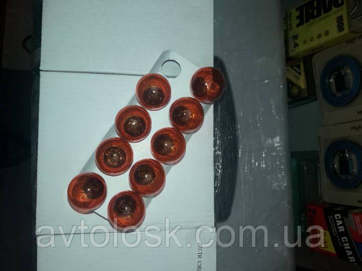Лампа 21ватт 12 вольт оранжевая.