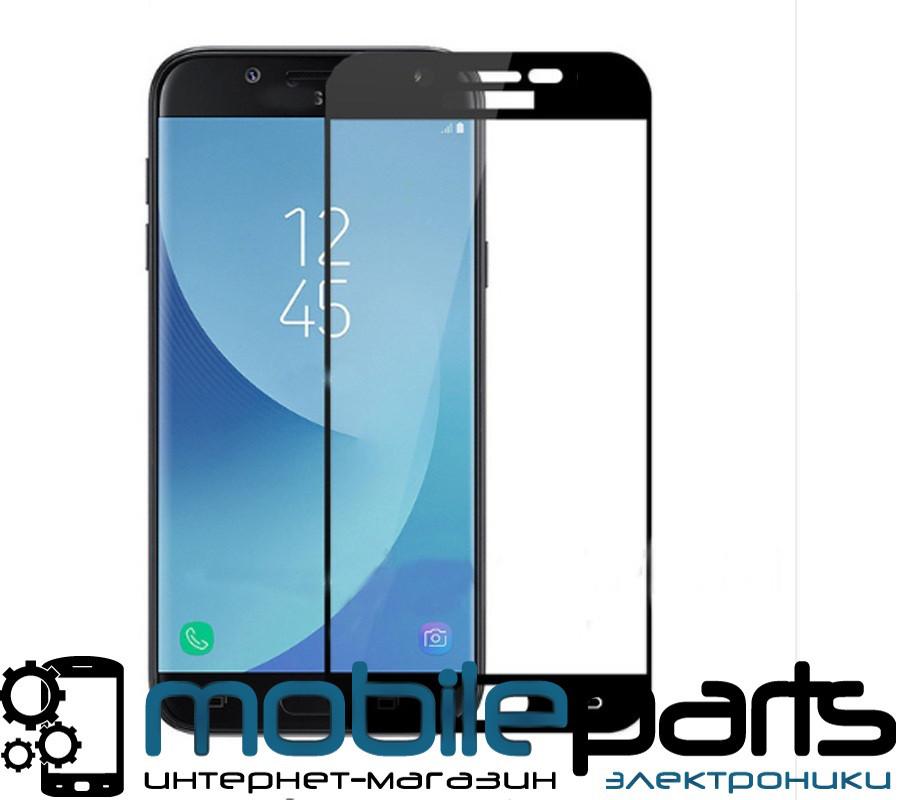 Защитное стекло для мобильного телефона Samsung J7 2017 | J730 (0,25 мм,3D)(Черное)(Тех.упаковка,без салфеток)