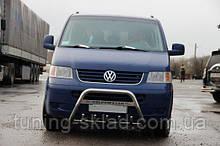 Кенгурятник Volkswagen T5 Caravelle 2004-2010  (Фольцваген Каравелл)